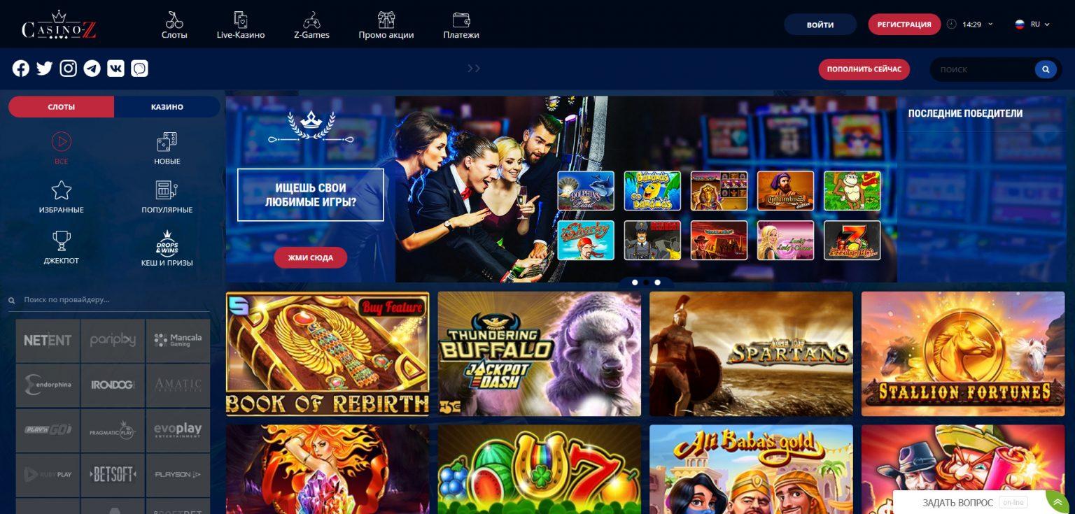 azartplay онлайн казино сайт зеркало